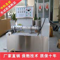 商用豆皮人造肉机 大型变频调速自动加温牛排豆皮机厂家现货供应