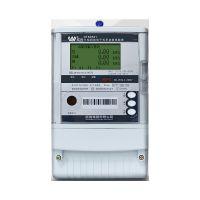 威胜电表三相四线多功能高精度0.2级发电厂变电站电表DTSD341-9D