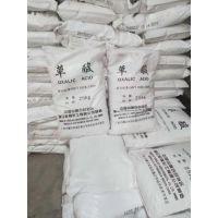 河北固体草酸厂家/河北工业级草酸价格/含量99.6%