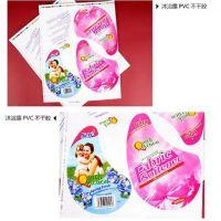 杭州塑胶标签印刷,塑胶不干胶标签印刷,塑胶贴纸印刷