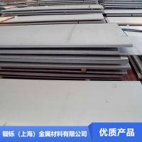 1050可塑性铝卷板带 1050铝挤压管材 厂家特价