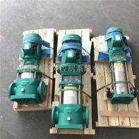 威乐水泵MVI1605/6-3/16/E/3-380-50-2楼层供水增压加压泵冷凝水循环泵wilo