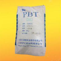 江苏无锡地区 三房巷PBT树脂,JH9100,1.0粘度改性基料 高粘/低粘 高流动/低流动
