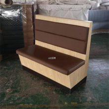 益阳销售卡座沙发的公司,木纹烤肉店卡座沙发直销价