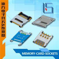 MC-324 側立3.1TYPE-C母座/雙殼焊式5A安卓大電流