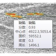 ALFA木材外观缺陷检测系统