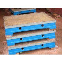 泊头文紫大量生产各种型号铸铁平板 方箱 落地镗床工作台