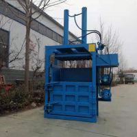 纸箱打捆液压机 30吨塑料压块机 宇晨废纸边角料压缩打包机