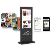 【电子书借阅机型号、价格】让手机成为移动图书馆