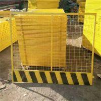 建筑工地防护网 施工临时浸塑围栏 基坑护栏网厂家