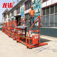 2吨卸货平台 移动式液压装车台 小型液压货梯使用方法