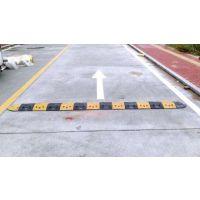 新力减速带 减震带 厂家直销定制安装