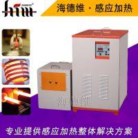 中频感应加热设备 110KW中频透热炉中频淬火设备中频焊接机中频
