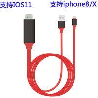 即插即用苹果通用MHL线 iphone8/x/7转hdmi 手机电脑电视高清线