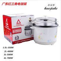 厂家直销 家用机械式电饭锅1.5L-4L电饭煲 厨房小家电  会销 礼品