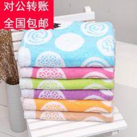 深圳洁丽雅促销礼品保险公司 广告宣传品回馈答谢客户毛巾