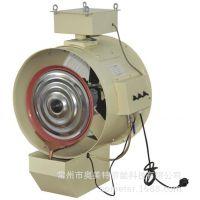 工业离心式加湿器机悬挂式摇头离心雾化器机离心式喷雾加湿机