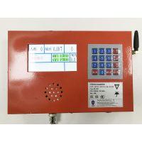 安拾AS-301施工电梯升降机安全监控管理系统