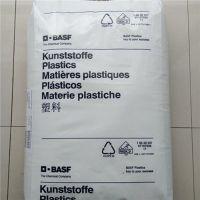 供应耐油耐化学PA6德国巴斯夫8255HS/共聚物尼龙6