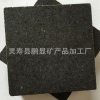 黑色碧玺托玛琳板材 远红外电气石板材 汗蒸房用托玛琳电气石板