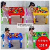 包邮家用益智玩具塑料沙盘儿童沙桌游戏太空沙桌多功能积木桌凹槽