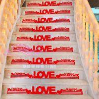 楼梯喜字贴不干胶小号结婚自粘台阶贴100张婚房婚礼布置装饰
