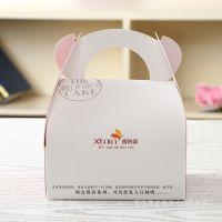 批发定制手提环保蛋糕食品包装盒折叠彩印广告礼品纸盒