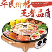 韩国电鸳鸯火锅烧烤一体商用无烟涮烤炉不粘煎锅铁板烧烤肉盘家用