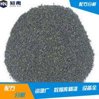 烧结焊剂 配方还原 生产技术指导 烧结焊剂配方分析 产品开发