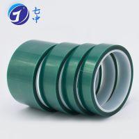 pet绿色高温胶带 电镀铝基板喷涂保护石墨稀排废绿硅胶带