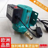 循环泵微型耐高温 暖气片循环泵 热水地暖泵 秦