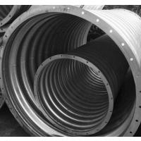 云南玉溪贝尔克Q235钢波纹涵管 一家经营了20年的企业 品质保证