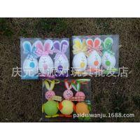 复活节装饰 彩蛋小兔摆件 挂件过家家玩具 兔子蛋儿童diy手绘玩具