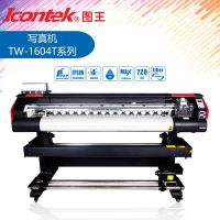 广州厂家 ICONTEK图王 DX5多彩写真机 广告行业展览设计和数码打印行业打印机