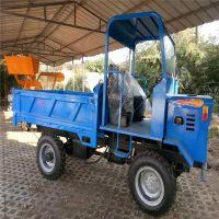 煤矿运输专用四不像 沙土运输液压自卸车 轻松操作方向盘四轮拖拉机