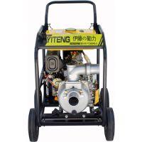 YT30DPE-2带轮子3寸柴油机水泵