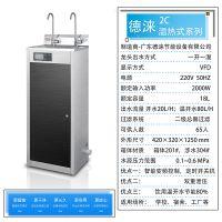 广东德涞节能设备有限公司在玉溪市供应DL-2C节能80%直饮水机通过CCC国家强制认证