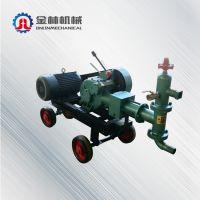 BW70-8新型砂浆泵最困难的事情就是认识自己注浆机