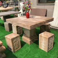 石雕方桌 天然大理石石桌石凳 家用石头桌凳子
