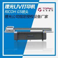武汉广告标识标牌打印机 快捷出样出成品 全彩图像一次完成