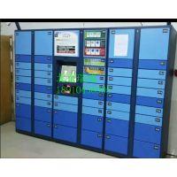 电子存包柜?超市商场储物柜自助密码存储柜24门寄存柜文件柜定制