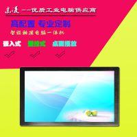 自动化定制化19寸工业平板电脑支持WIN7-8-10系统