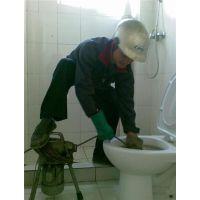 福永和平附近管道疏通、厕所疏通、面盆疏通、工地管道清淤