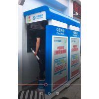 供应中国移动通信自助缴费终端机雨棚 7字型移动ATM机防护罩灯箱定制价格