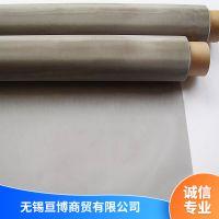 不锈钢丝网定制 不锈钢板网价格