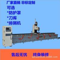 三轴JEEREN-6000型铝型材cnc加工中心 长条6米型材立式加工中心