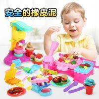 轻粘土橡皮泥玩具 儿童仿真过家家彩泥雪糕机 幼儿园DIY手工玩具