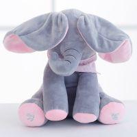 躲猫猫大象会唱歌音乐大象捂眼睛小象公仔儿童安抚玩具一件代发