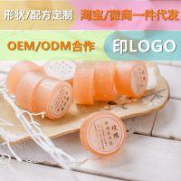 精油皂纯天然手工皂琥珀粉薰衣草玫瑰植物定制透明批发