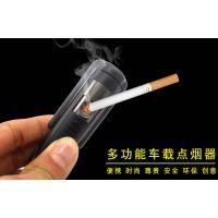 多功能打火机创意剃须刀二合一点烟器创意USB充电剃须刀一件代发